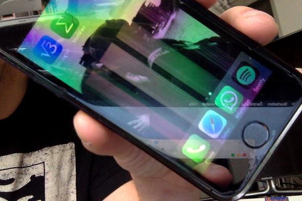 Streifen - (Handy, iPhone, Apple)
