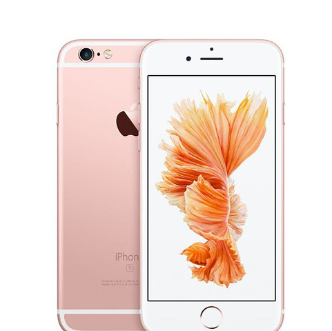 iPhone 6s Rosegold - (iPhone, rosegold)