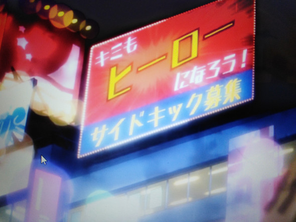 Japanisch übersetzung Gesucht Aus Opening Sprache