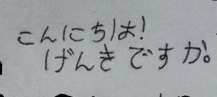 japanische schriftzeichen bedeutung sprache japan. Black Bedroom Furniture Sets. Home Design Ideas