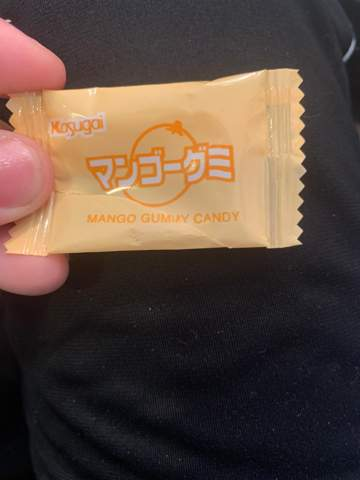- (essen, Japan, Japanisch)