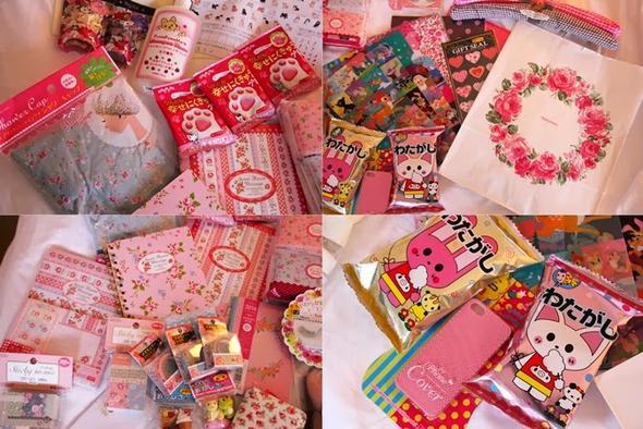 Kleinigkeiten  - (kaufen, Online-Shop, Japan)
