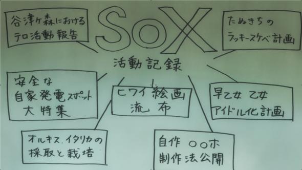 39 - (Übersetzung, japanisch, schriftzeichen)