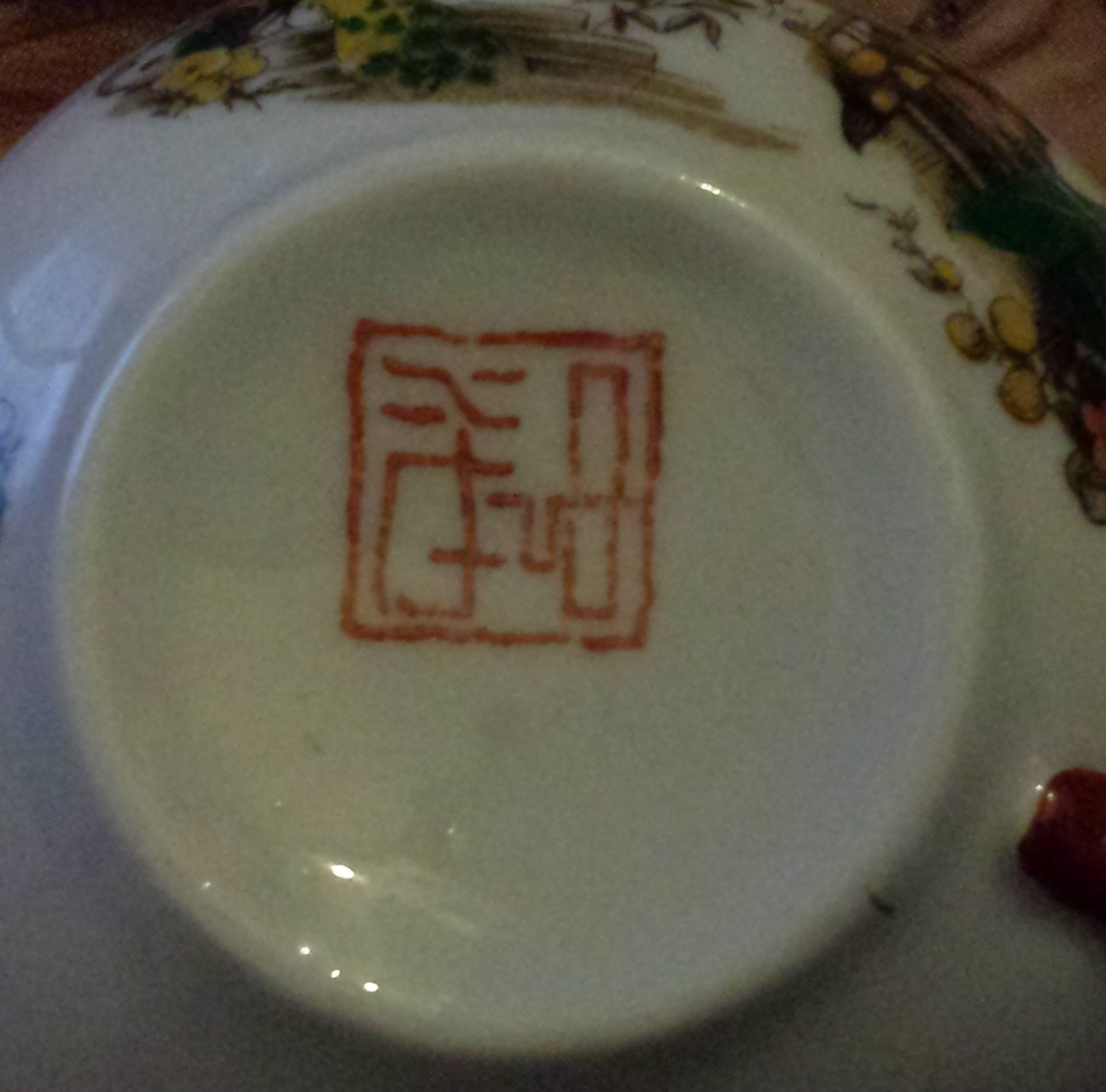 japanisches oder chinesisches porzellan japanisch chinesisch keramik. Black Bedroom Furniture Sets. Home Design Ideas