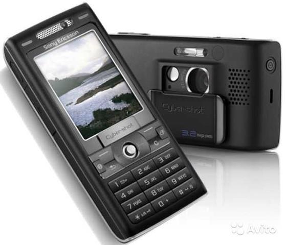 Sony Ericsson K800i - (Internet, Handy, Technik)
