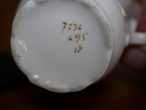 - (Antiquitäten, Porzellan, Porzellanmarke)