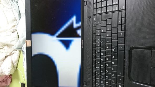Wie das aussieht  - (PC, IT)