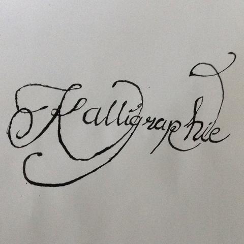 Mein Bild - (Schreiben, Text, zeichnen)