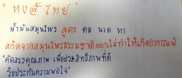 Abschrift - (Sprache, Uebersetzung, Übersetzen)