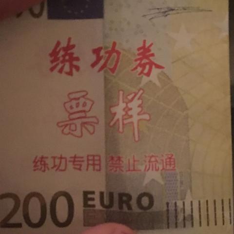 Bild 1 - (Uebersetzung, japanisch, chinesisch)