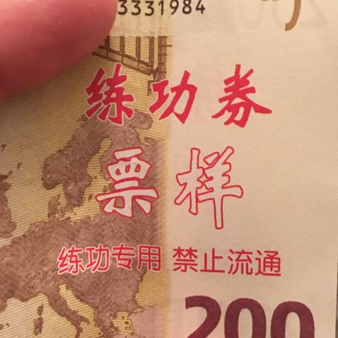 Bild 2 - (Uebersetzung, japanisch, chinesisch)