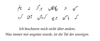 Kann Hier Jemand Persisch übersetzen übersetzung