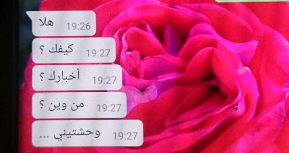 Bild mit arabischem Text - (Übersetzen, arabisch)