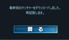 erster text - (Japan, japanisch, pso2)