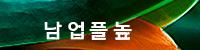 Hier der Code :) - (Korea, kpop, koreanisch)