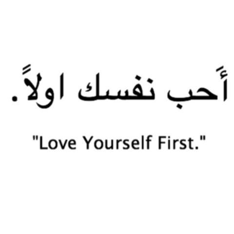 Kann jemand perfekt Arabisch? (Tattoo)