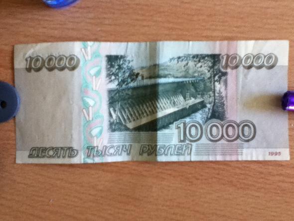 Schein - (Bank, Commerzbank, Geldschein)