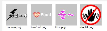 Koreanisch - (deutsch, Uebersetzung, Übersetzen)