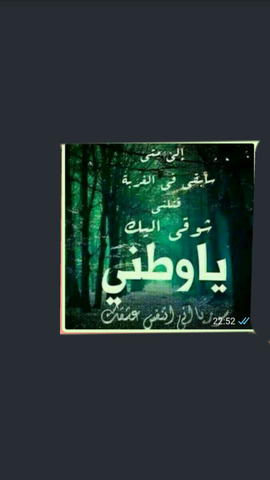 Arabisch - (Sprache, Bilder, Uebersetzung)