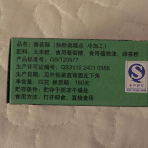 3. Seite  - (Uebersetzung, Übersetzen, China)