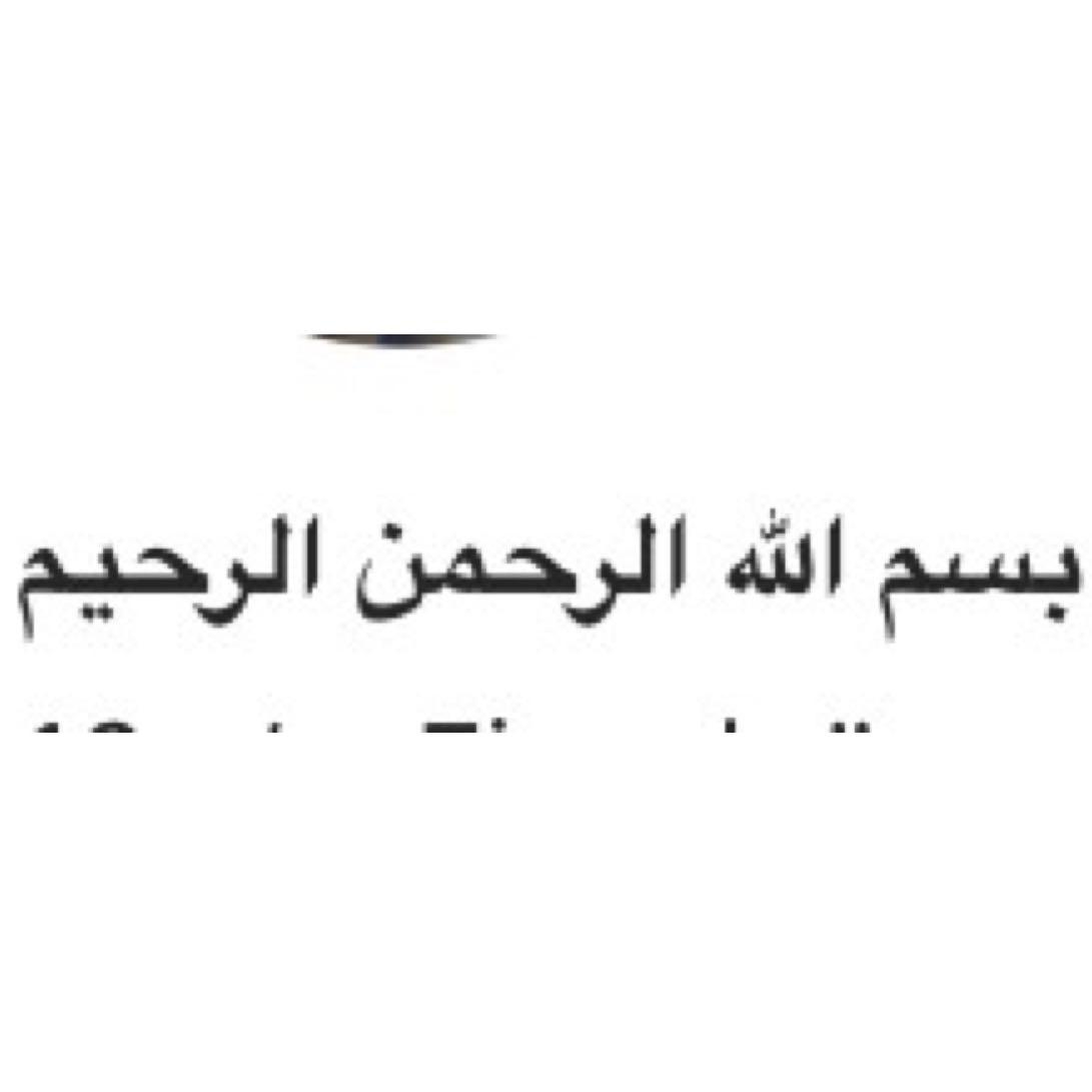 kann mir das jemand auf deutsch bersetzen vielleicht arabisch sprache lernen On auf deutsch übersetzen