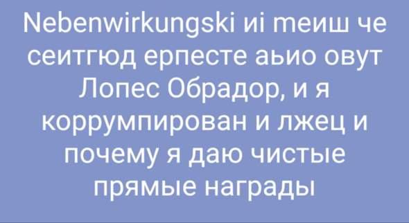 Kann mir das jemand übersetzen (Russisch)?