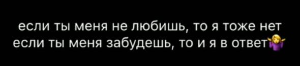 kann leider kein russisch  - (Uebersetzung, russisch)