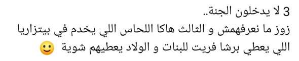 Kann mir jemand der arabisch kann das sinngemäß übersetzen?