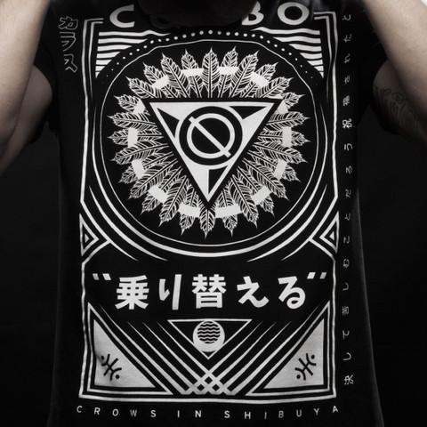 Das Tshirt - (Sprache, japanisch, Schrift)