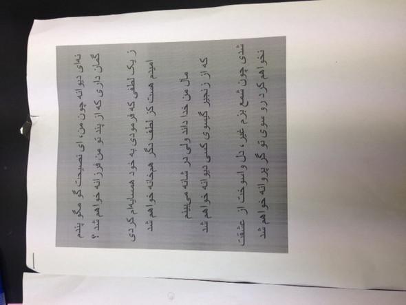 Seite 2 - (Sprache, Übersetzen, arabisch)