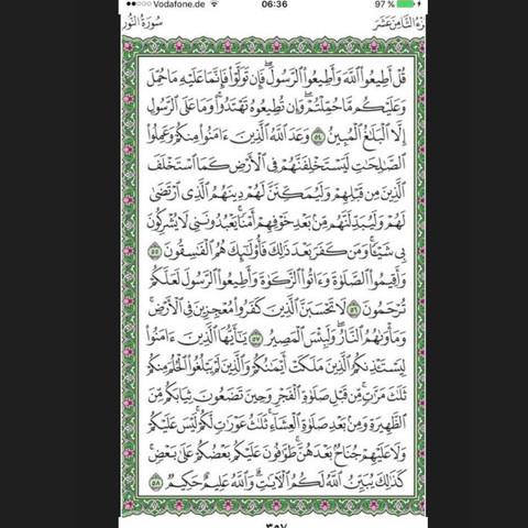 12345 - (Islam, Übersetzen, arabisch)