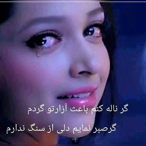 Bitte übersetzen  - (Sprache, Uebersetzung, arabisch)