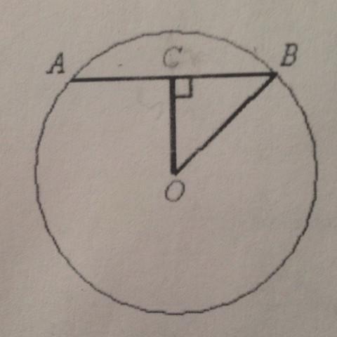 Die Aufgabe - (Schule, Mathe, Kreis)