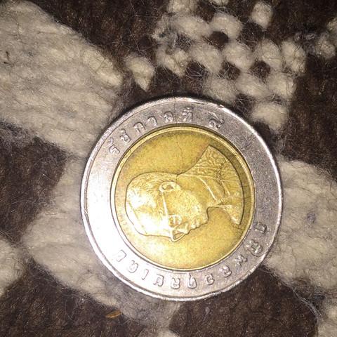 ..... - (Geld, Euro, sammeln)