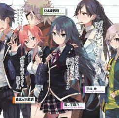 <------ - (Anime, Manga, Animes)