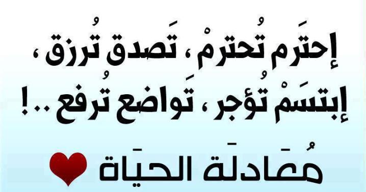 kann mir jmd bitte dieses bild vom arabischen ins deutsche bersetzen sprache arabisch. Black Bedroom Furniture Sets. Home Design Ideas