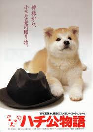 Hachiko - (Film, japanisch)