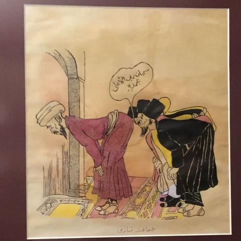 Hier das Bild - (Schrift, arabisch, Karikatur)