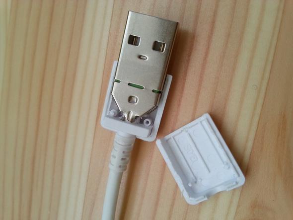 Kaputtes USB Kabel - (Handy, Samsung, Smartphone)