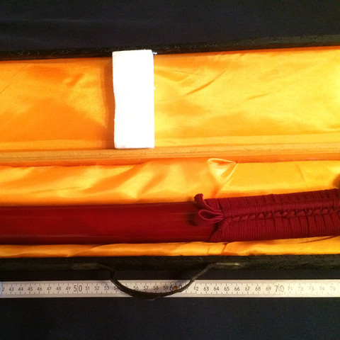 Katana Samurai Schwert - kann jemand den Wert schätzen?