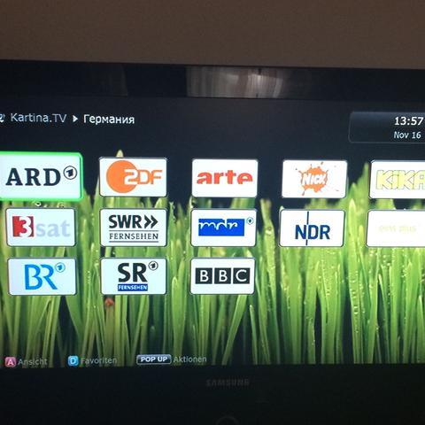 Die deutschen Sender  - (Fernsehen, Russland, Ukraine)