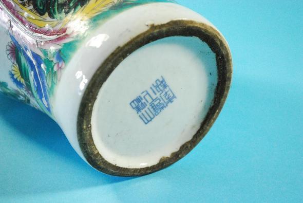 VASE2 - (China, Porzellan, vase)