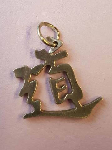 Welches Symbol ist das und was bedeutet es? - (Sprache, Bedeutung, China)