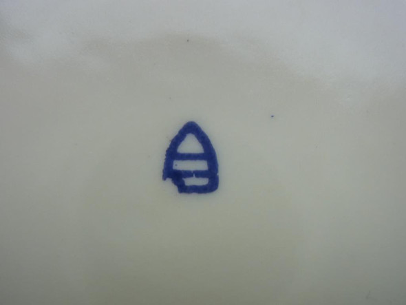 Schale - (Antik, Porzellan, Manufaktur)