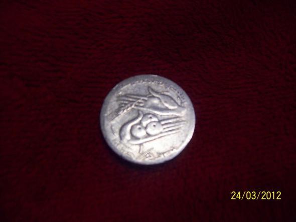 Vorderseite - (Wert, Herkunft, Münze)