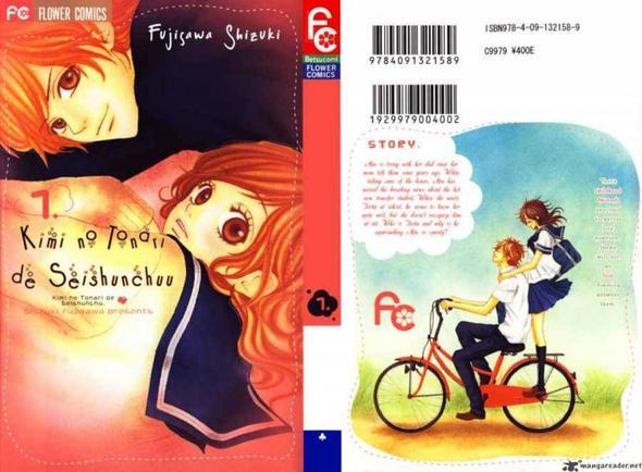 danke schön - (Buch, Manga)