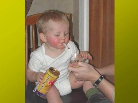 - (Kinder, rauchen, Erziehung)