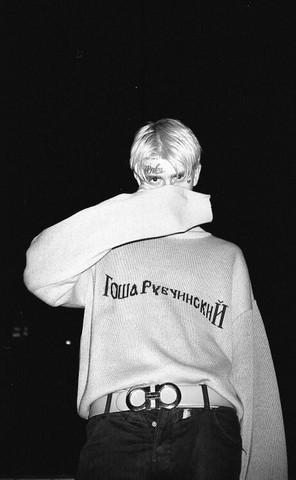 - (Mode, Kleidung, Rap)