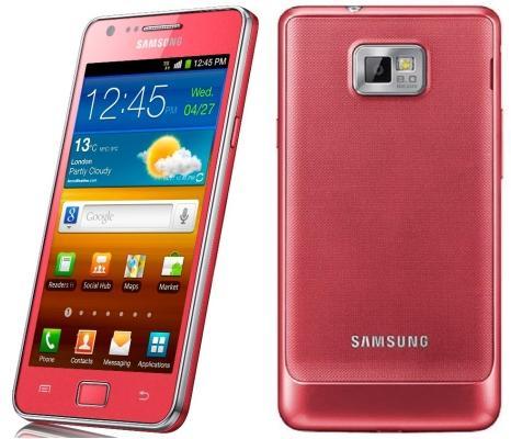 Das ist es :) - (Handy, Samsung, Smartphone)