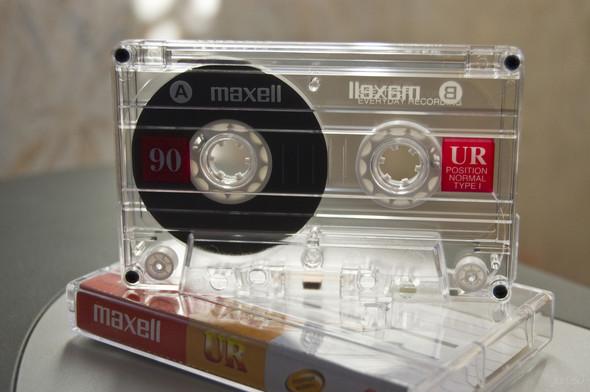Die Kassette von Maxell - (Musik, Technik, Urheberrecht)